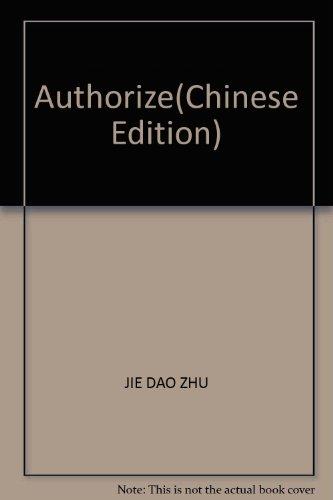 Authorize(Chinese Edition): JIE DAO ZHU