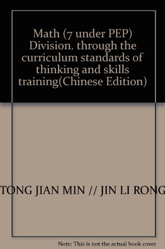 The teaching practice Division through curriculum standard: TONG JIAN MIN