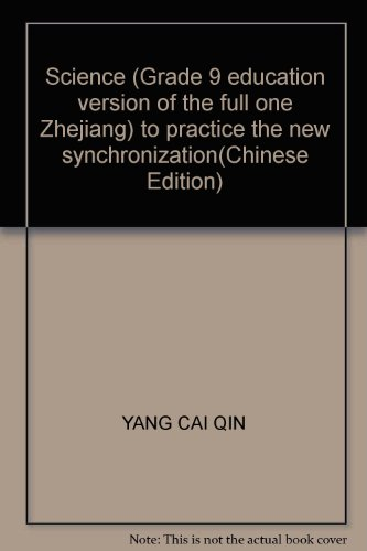 New synchronization exercises: Science (Grade 9 full one) (Zhejiang teach Edition)(Chinese Edition)...
