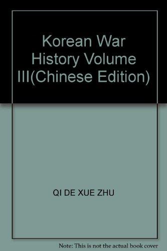 Korean War History Volume III(Chinese Edition): QI DE XUE ZHU