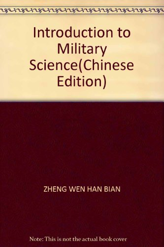 9787801377784: Introduction to Military Science