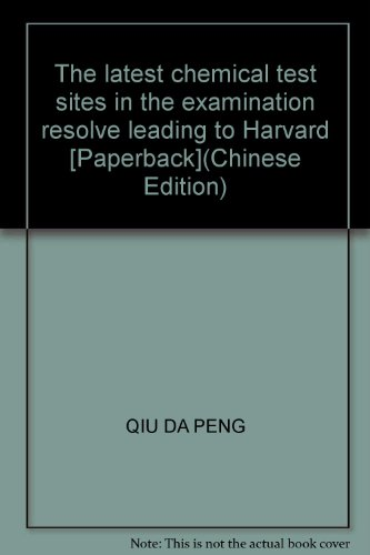 The latest chemical test sites in the examination resolve leading to Harvard [Paperback](Chinese ...