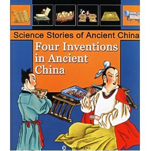 9787801384928: Four Inventions in Ancient China