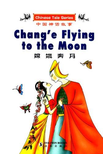 Chang'e Flying to the Moon (English and: Wang Zhiwei