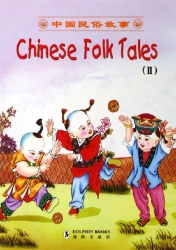 9787801385406: Chinese Folk Tales (II)