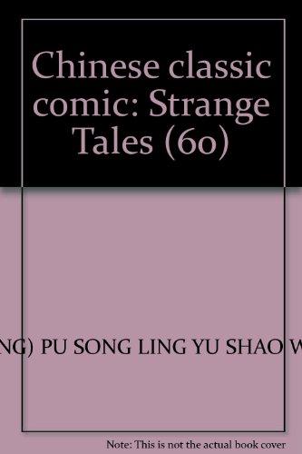 9787801387059: Chinese classic comic: Strange Tales (60)