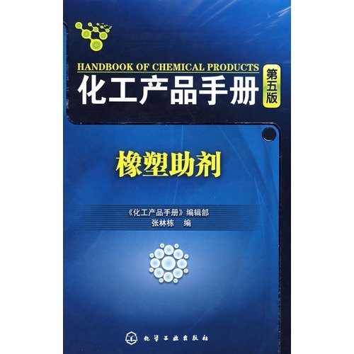 Network Circle (Chinese Edition): Zhang Yan