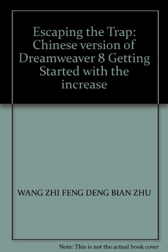 Escaping the Trap: Chinese version of Dreamweaver 8 Getting Started with the increase(Chinese ...