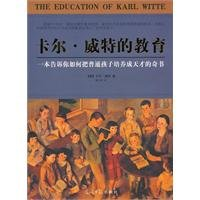 9787801459992: Carl Weter s Educational(Chinese Edition)