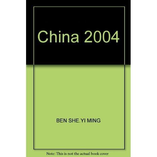 China 2004: BEN SHE.YI MING