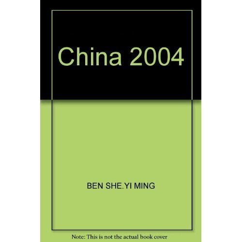 China 2004: BEN SHE.YI MING