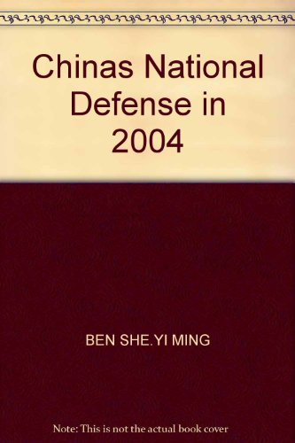 Chinas National Defense in 2004(Chinese Edition): BEN SHE,YI MING