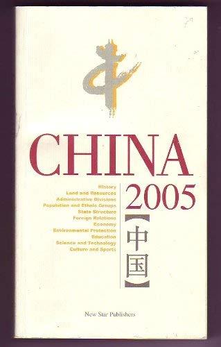 9787801486998: China, 2005