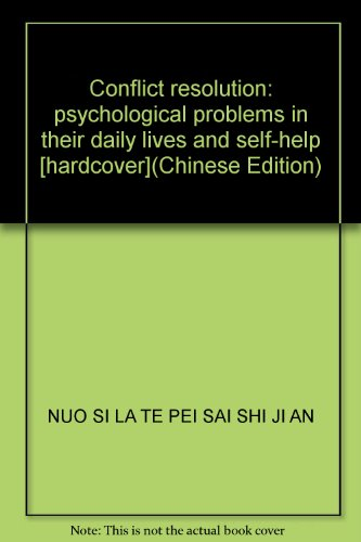Conflict resolution: psychological problems in their daily lives and self-help [hardcover]: NUO SI ...