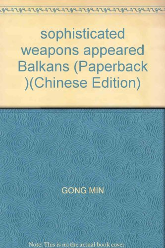 sophisticated weapons appeared Balkans (Paperback )(Chinese Edition): GONG MIN