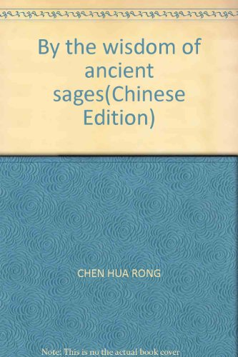 By the wisdom of ancient sages(Chinese Edition): CHEN HUA RONG