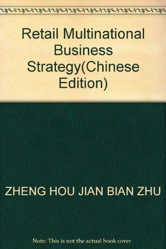 Retail Multinational Business Strategy(Chinese Edition): ZHENG HOU JIAN BIAN ZHU