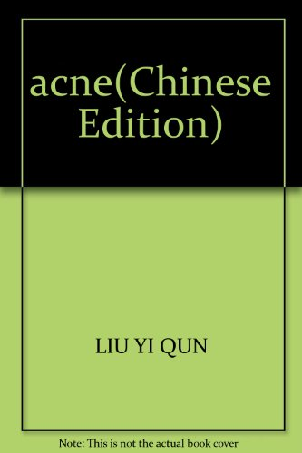 9787801567871: acne(Chinese Edition)