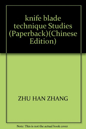 Knife blade technique to learn ( Acupotomology for professional use )(Chinese Edition): ZHU HAN ...
