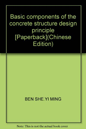 9787801591968: Basic components of the concrete structure design principle [Paperback](Chinese Edition)