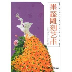 Specials . Vegetable carving art(Chinese Edition): LI YAN ZHEN