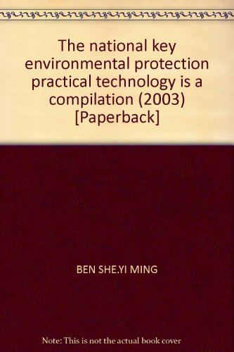 The national key environmental protection practical technology is a compilation (2003) [Paperback](...