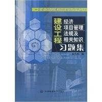 Specials . A registered architect qualification examination: ZHANG ZHI YONG