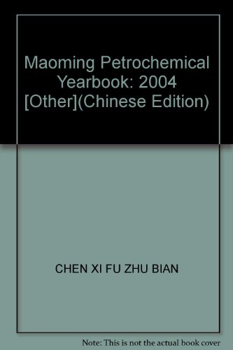 Maoming Petrochemical Yearbook: 2004 [Other](Chinese Edition): CHEN XI FU ZHU BIAN