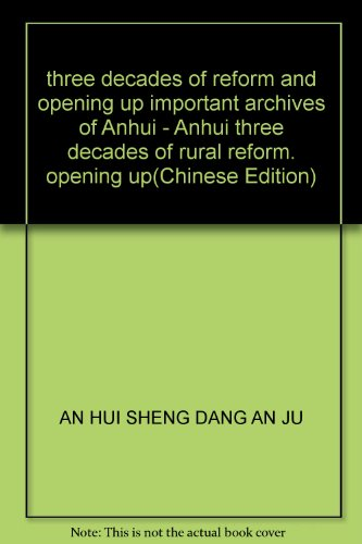 three decades of reform and opening up important archives of Anhui - Anhui three decades of rural ...