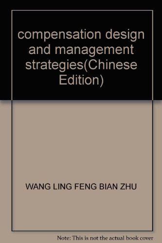 compensation design and management strategies(Chinese Edition): WANG LING FENG BIAN ZHU