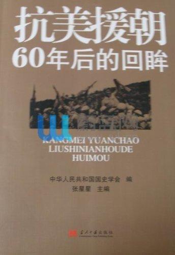 Contemporary China Press. China s interests(Chinese Edition): FENG HUANG ZHOU