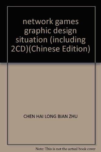 Online game graphic design Storm (with CD-ROM)(Chinese Edition): CHEN HAI LONG