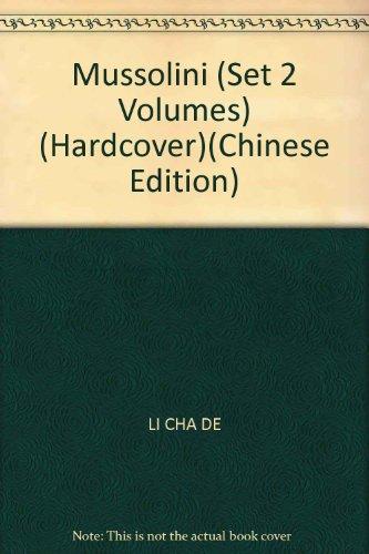 Mussolini (Set 2 Volumes)(Chinese Edition): ZHU ZHE