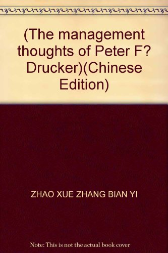 9787801754202: The management thoughts of Peter F? Drucker)