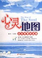 9787801756312: Mind Map(Chinese Edition)