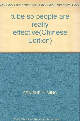 tube so people are really effective(Chinese Edition): BEN SHE.YI MING