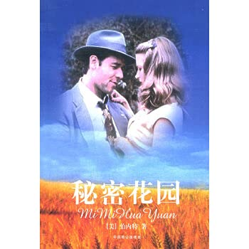 world literature masterpieces - permanent memory Edition (all forty)(Chinese Edition): BEN SHE.YI ...