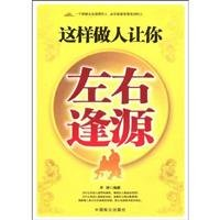 Book authentic . so let your man both ways(Chinese Edition): LI JIN