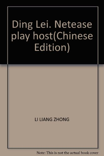 9787801808066: Ding Lei. Netease play host(Chinese Edition)