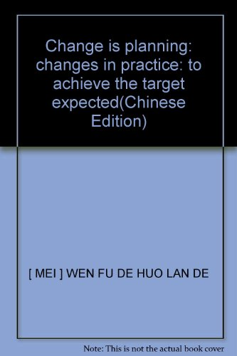 Change is planning: changes in practice: to achieve the target expected(Chinese Edition): MEI ] WEN...