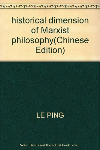9787801814579: historical dimension of Marxist philosophy