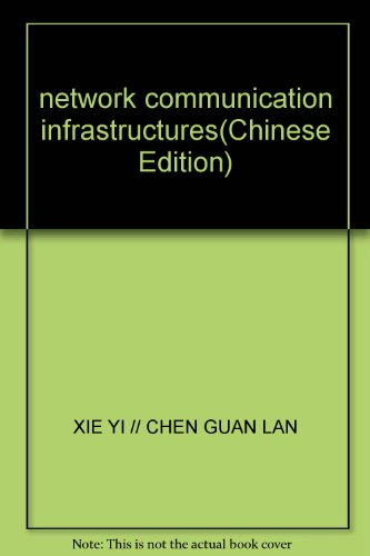 Network communication infrastructures Xie Yi . Chen Guanlan the China Commerce and Trade Press(...