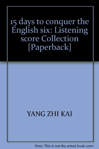 9787801862761: 15 days to conquer the English six: Listening score Collection [Paperback]