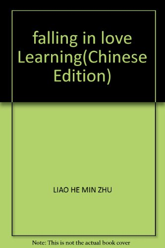 falling in love Learning(Chinese Edition): LIAO HE MIN ZHU