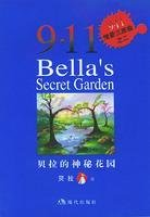 Bellas secret garden: BEI LA ZHU