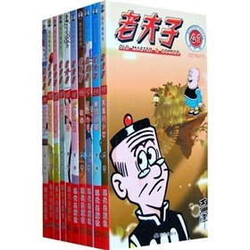 9787801880659: Old Master Q (modern version) (41-50) (Set of 10 volumes) (Paperback)