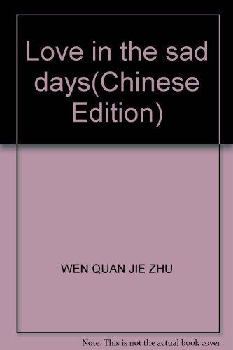 Love in the sad days: WEN QUAN JIE ZHU
