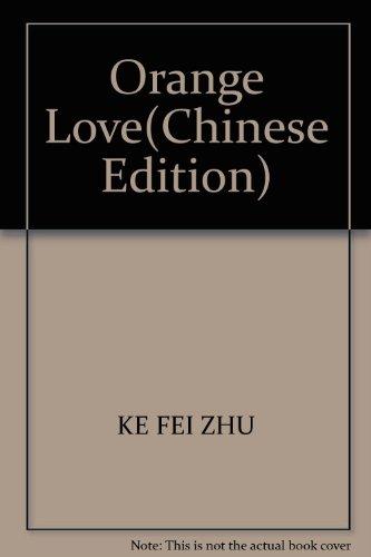 Orange Love(Chinese Edition): KE FEI ZHU