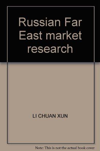 9787801901668: Russian Far East market research