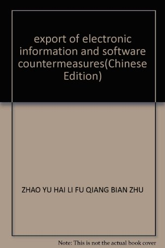 export of electronic information and software countermeasures(Chinese Edition): ZHAO YU HAI LI FU ...